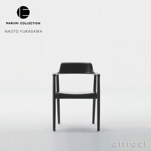 HIROSHIMA ヒロシマ アームチェア(板座) ビーチ/ブラック
