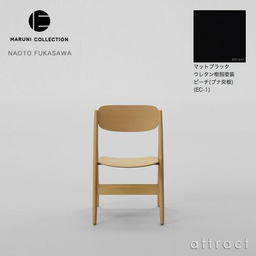 HIROSHIMA ヒロシマ フォールディングチェア ビーチ/ブラック