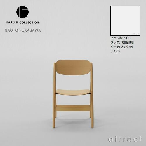 HIROSHIMA ヒロシマ フォールディングチェア ビーチ/ホワイト