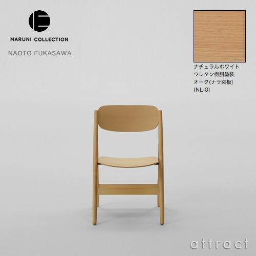 HIROSHIMA ヒロシマ フォールディングチェア オーク/ホワイト