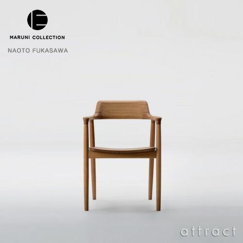 HIROSHIMA ヒロシマ アームチェア(板座) オーク/ナチュラル