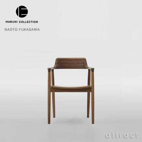 HIROSHIMA ヒロシマ アームチェア(板座) ウォルナット/ナチュラルクリア