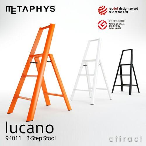 METAPHYS/メタフィス Lucano/ルカーノ ステップツール
