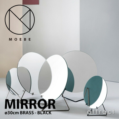 MOEBE MIRROR ブラスミラー