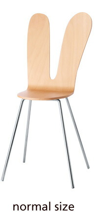 SANAAチェア サナアチェア  サナーチェア ラビットチェア 椅子 うさぎ nextmaruniシリーズ ネクストマルニシリーズ 妹島和世 西沢立衛 プリツカー賞受賞
