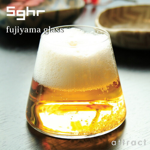 sghr/スガハラガラス 富士山グラス fujiyama ビアグラス
