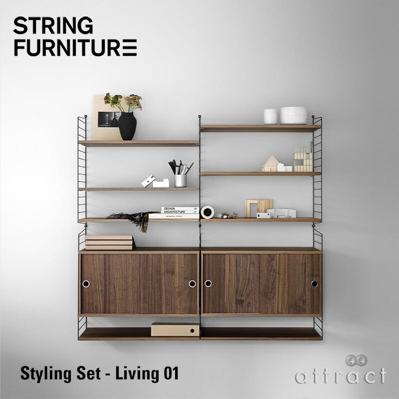 string system ストリング システム