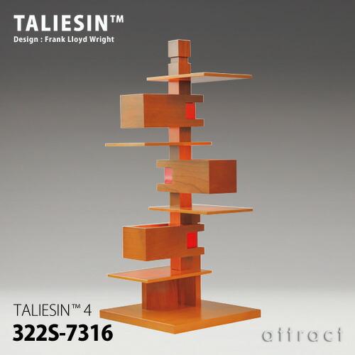 TALIESIN タリアセン テーブルランプ