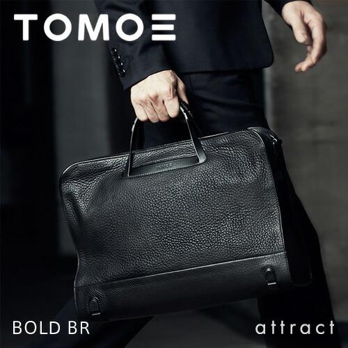 TOMOE(トモエ) BOLD BR ブリーフケース