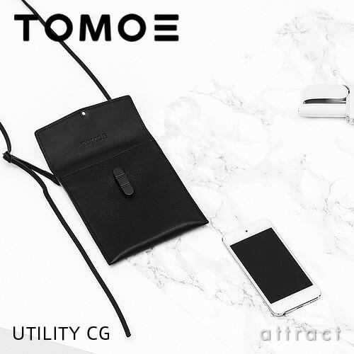 TOMOE(トモエ) UTILITY CG マルチケース