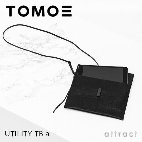 TOMOE(トモエ) UTILITY TB マルチケース