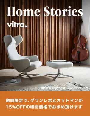 Home Stories for Winter Campaign 2018/19
