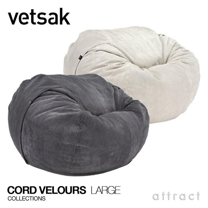 vetsak フェットサック CORD VELOURS コードベロア ラージサイズ カラー:2色