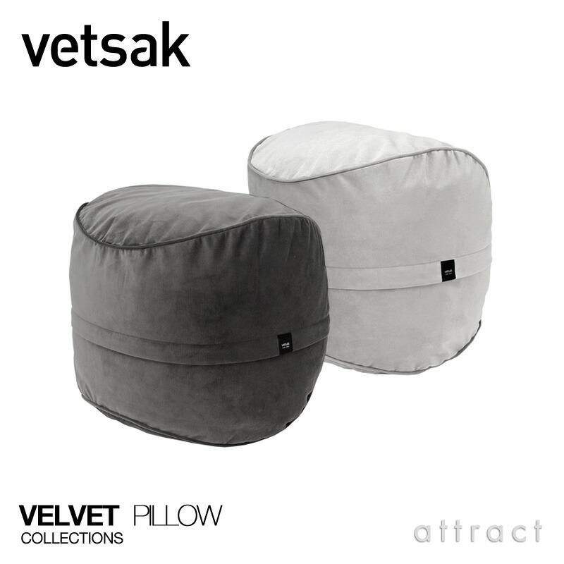 vetsak フェットサック VELVET ベルベット フットスツール カラー:2色