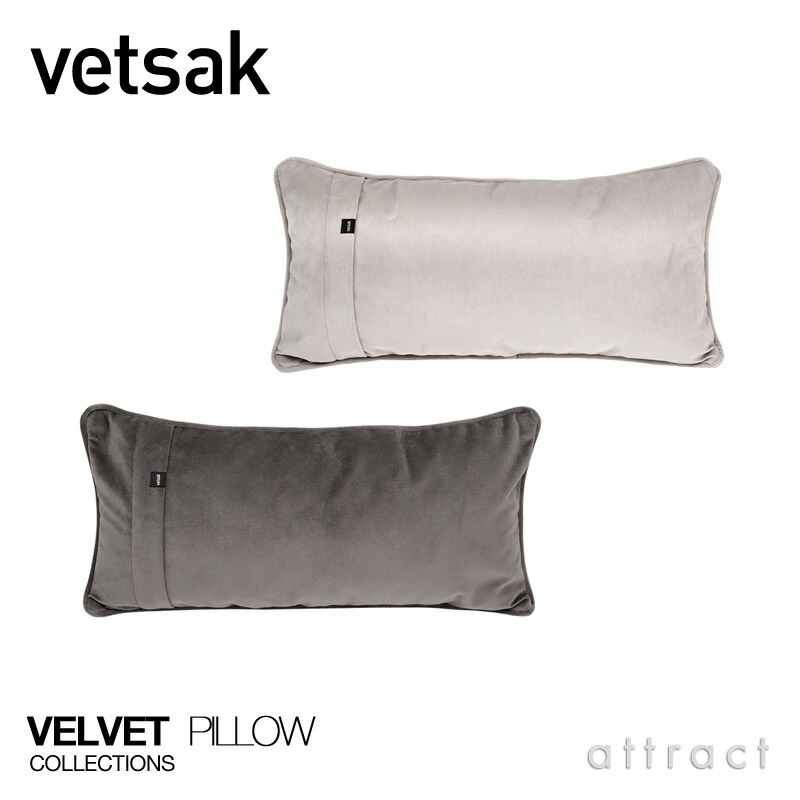 vetsak フェットサック VELVET ベルベット ピロー カラー:2色