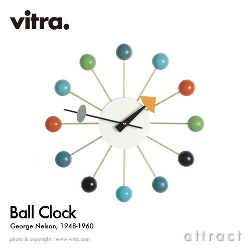 vitra Ball Clock ジョージネルソンクロック