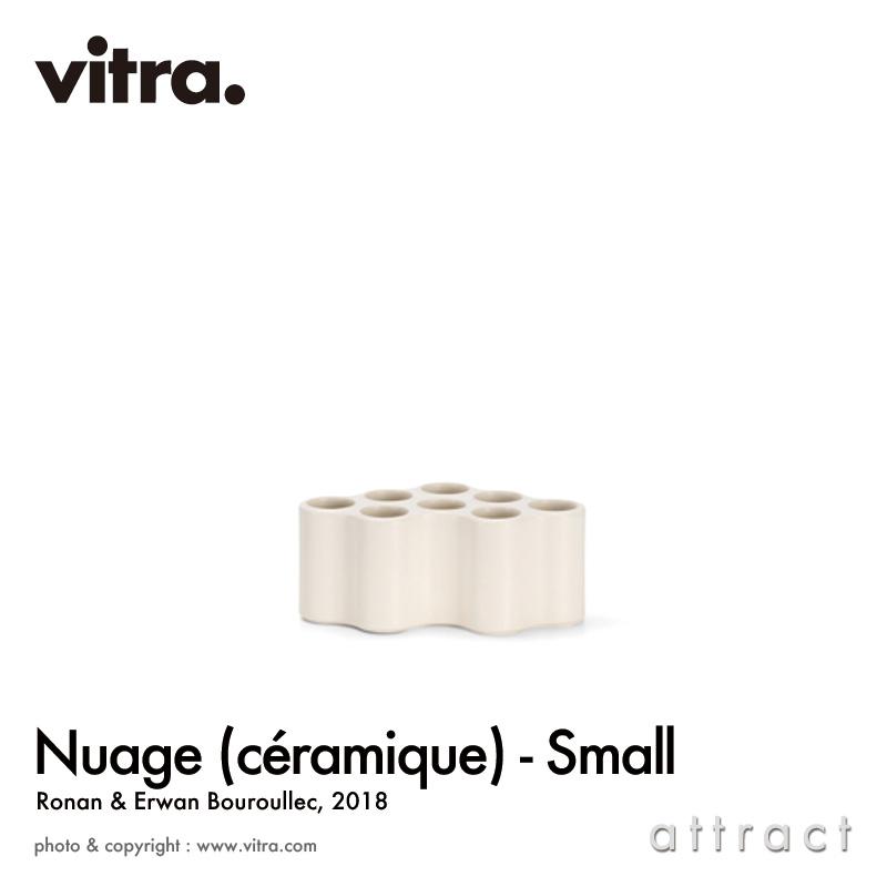 Vitra ヴィトラ Nuage ヌアージュ フラワーベース