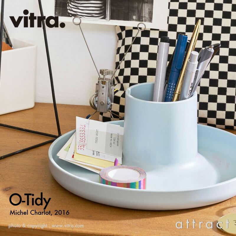 Vitra O-Tidy オーガナイザー