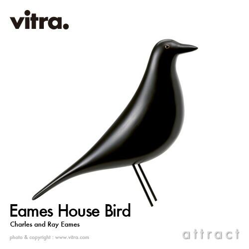vitra Eames House Bird イームズハウスバード