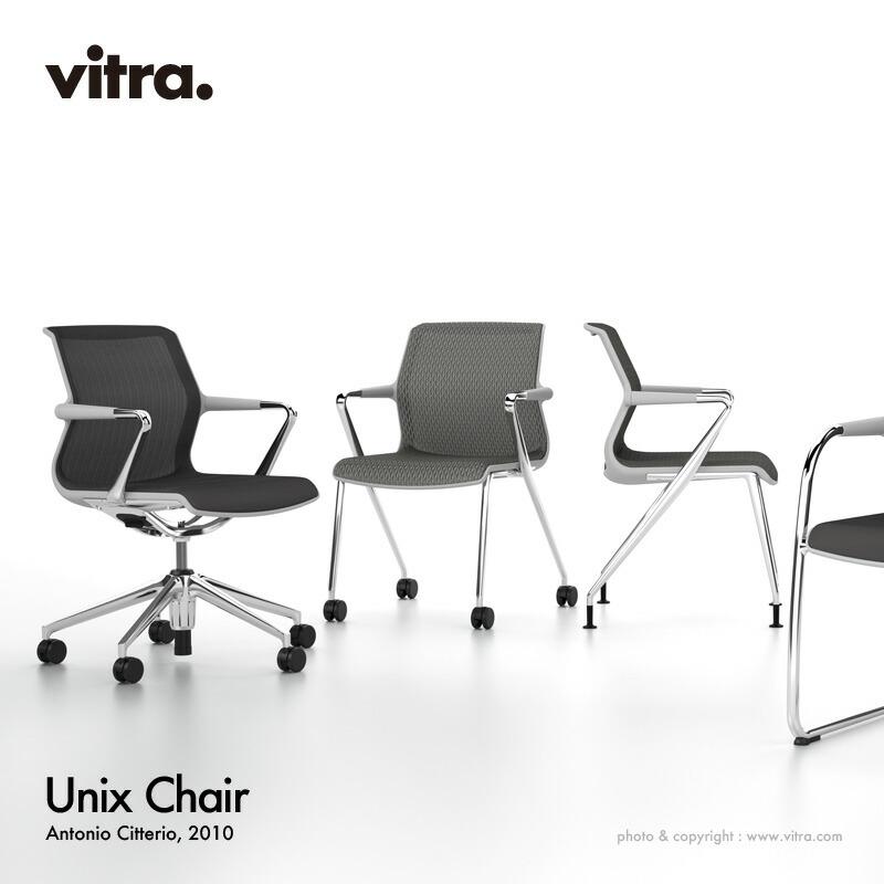Vitra(ヴィトラ) Unix Chair(ユニックスチェア)タスクチェア
