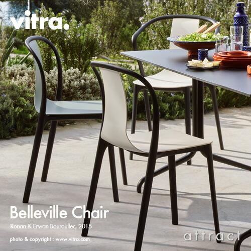 Vitra Belleville Chair ベルヴィルチェア