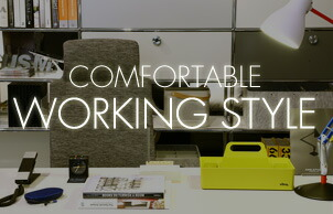 COMFORTABLE WORKING STYLE 2018