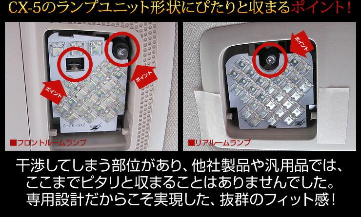 cx-5-rm-08.jpg?1