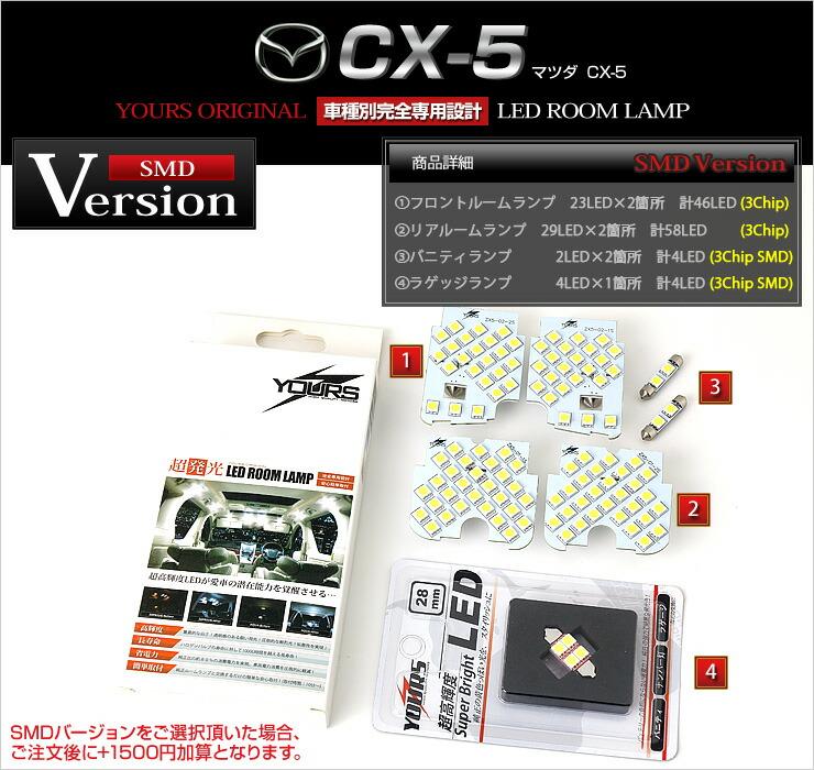 cx5-smd2.jpg