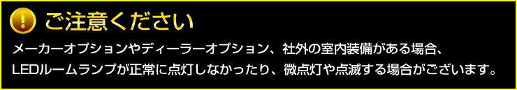 option_cyui.jpg?1