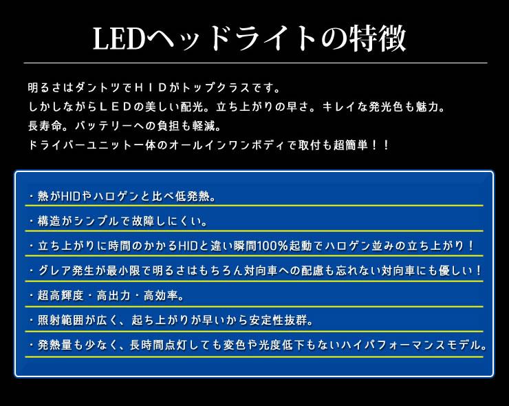 led_h4_14.jpg