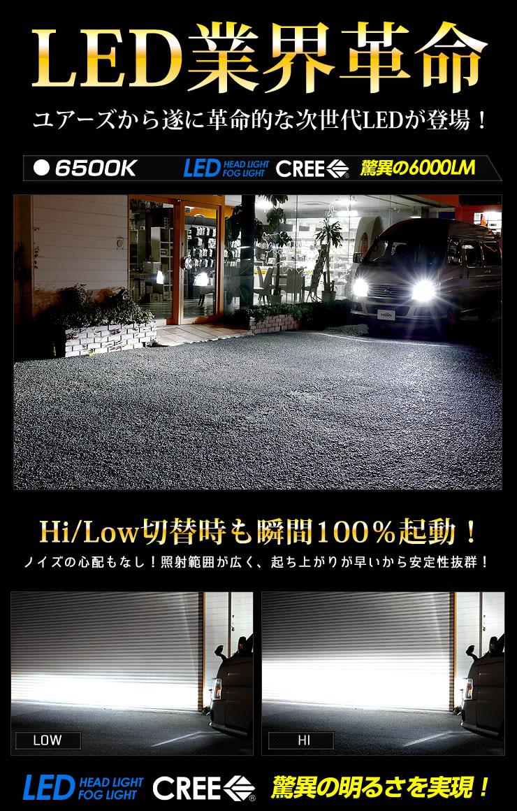 led_h4_15.jpg