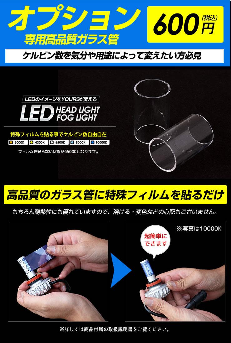 led_h4_18.jpg