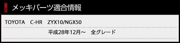 chr_mgset_02.jpg