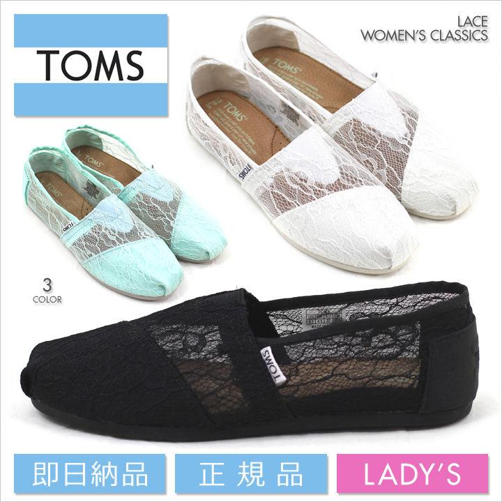 TOMS SHOES レディース レース トムス スリッポン Lace Women's Classics トムズシューズ TOMS SHOES 【 トムス スリッポン シューズ レディース TOMS 】