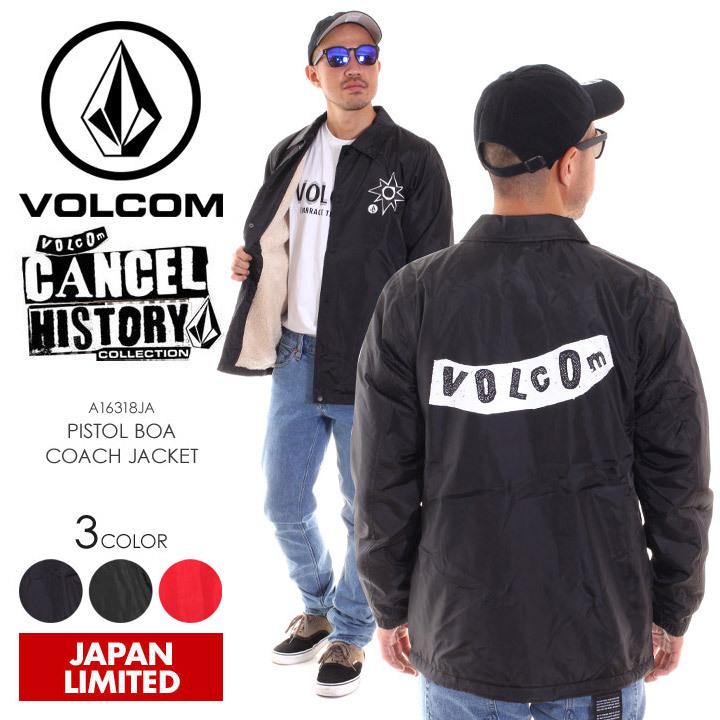 VOLCOM ボルコム コーチジャケット メンズ PISTOL BOA COACH JACKET A16318JA 2018秋冬 ブラック/オリーブ/レッド S/M/L/XL
