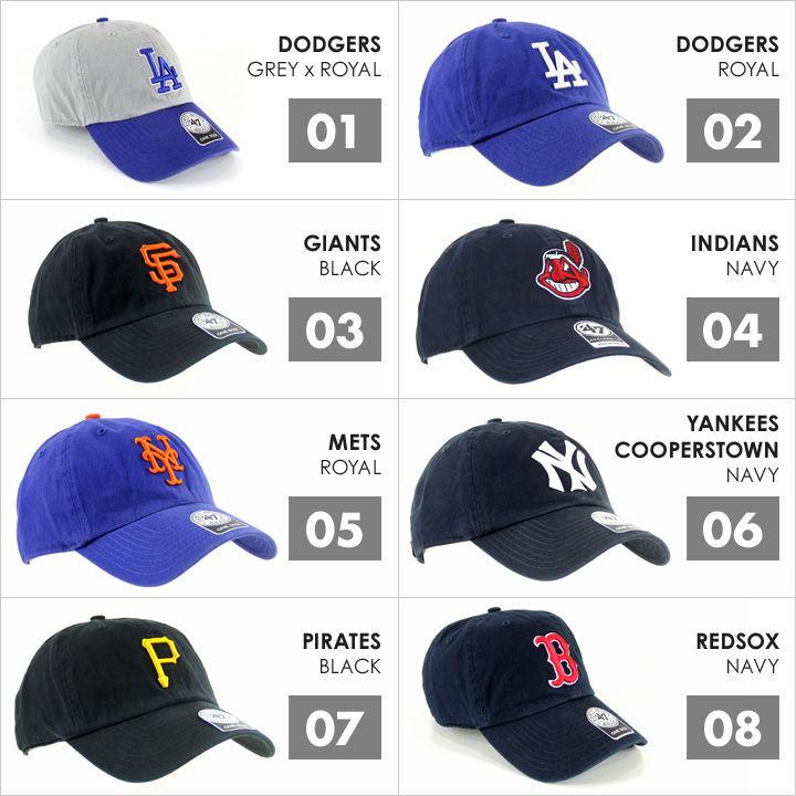 キャップ メンズ 47 Brand '47 CLEAN UP 【 フォーティーセブンブランド ローキャップ レディース ユニセックス 定番 コットン ストリート 帽子 野球 MLB 】 【 日本正規取扱店 】