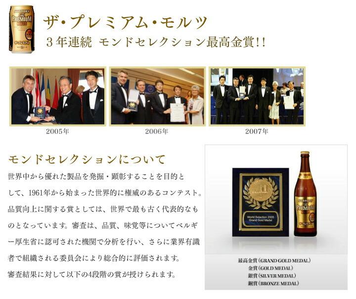 beer-s_18.jpg