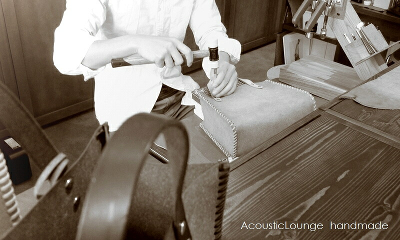 AcousticLounge