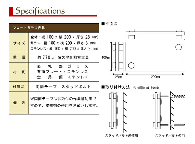 glass-sus_16c.jpg