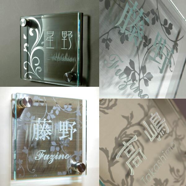 フロートガラス表札商品説明2