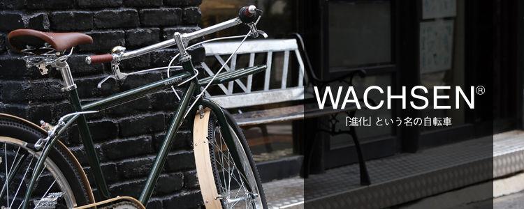 WACHSEN