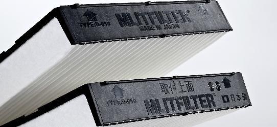 エムリットフィルター(MLIT FILTER)