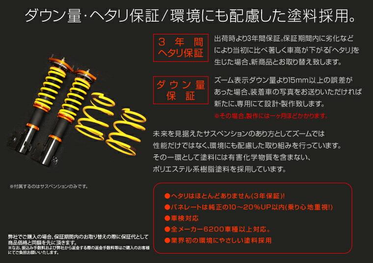 マークX専用ダウンサス GRX130 4GR-FSE ローダウン スプリング