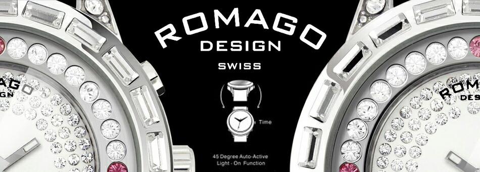 ROMAGO ロマゴ ブランドイメージ
