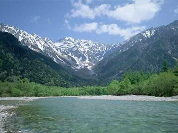 山形県置賜の自然