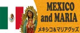 メキシコマリア雑貨
