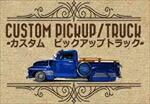 CUSTOM PICKUP/TRUCK