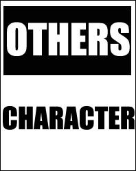 その他キャラクター