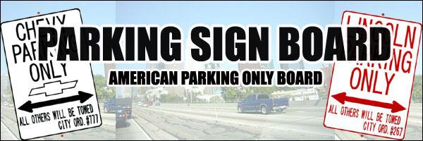 あなたのガレージをおしゃれに主張!パーキングサイン