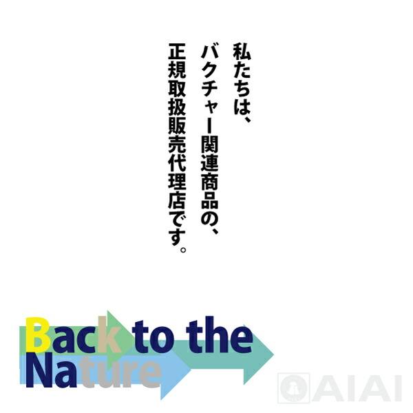 バクチャー生け花/植物活性材/延命剤/花瓶/切り花//花材/生花